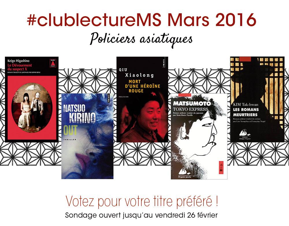 sondage-clublecturems-mars