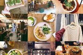 bonnes-adresses-amsterdam-bio-vegetarien-vintage