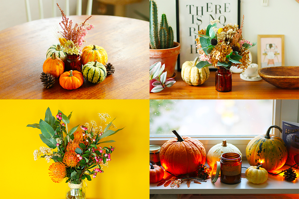 plaisirs-automne-decoration
